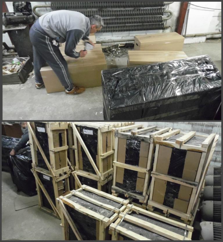Процесс упаковки