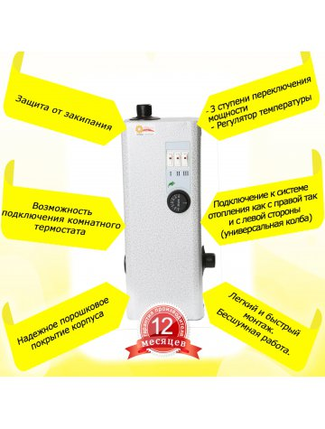 Электрокотел ЭВН-1,6