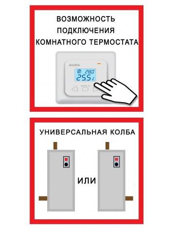 котел ЭВН-9А на автомате